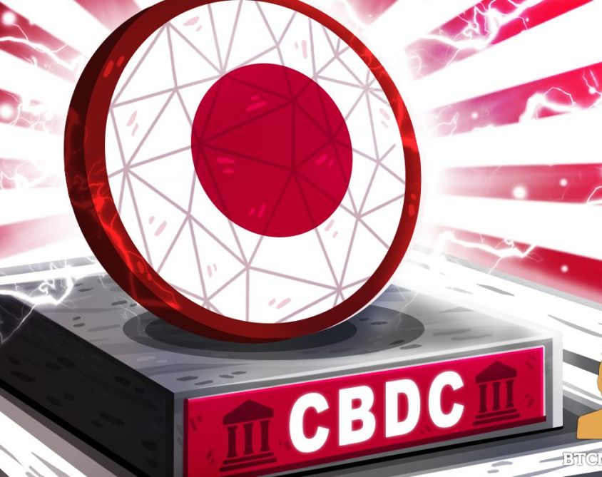 Japan-Central-Banks-Top-Economist-to-Lead-Department-Researching-CBDC-1120x669-1