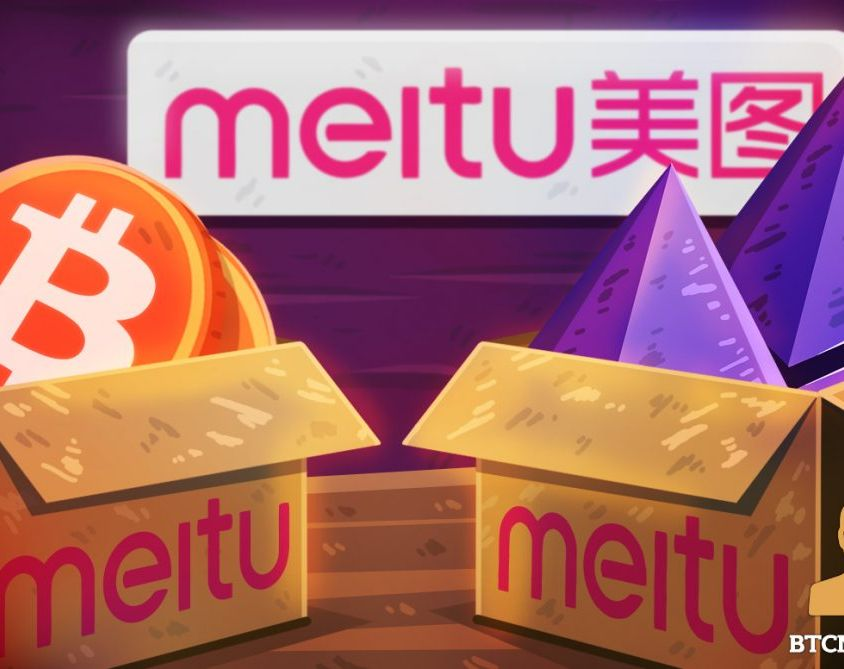 Chinese-Publicly-Listed-Company-Meitu-Buys-Bitcoin-BTC-Ether-ETH-worth-40-Million-1120x669-1